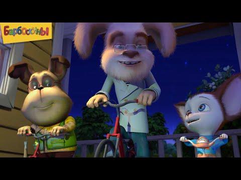 Барбоскины | День здоровья 🤸♀️ Сборник мультфильмов для детей
