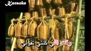 Arabic Karaoke law fiyyi marwan khoury