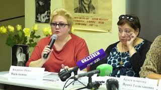 Пресс конференция представителей семьи Игоря Талькова от 13.09.2019