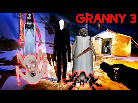 ВСЯ СЕМЬЯ ГРЕННИ В ОДНОЙ ИГРЕ! - Granny 3 хоррор слендермен слендерина бабка ребенок слендерины