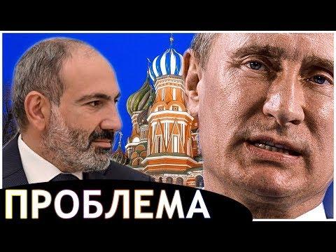 Путин совершает «проверочный визит» в Армению они сейчас должны лелеять армяно-российские отношения