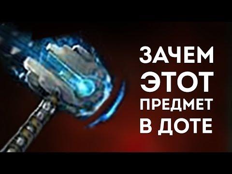 видео: meteor hammer: ВСЕ СЕКРЕТЫ ПРЕДМЕТА
