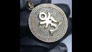 G_RADE Jewelry 지레이드 쥬얼리 [18k YG Buddhism 唵 Pendant]