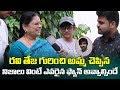 Hero Ravi Teja Mother Rajyalakshmi About Ravi Teja | Ravi Teja Family Diwali Wishes | Telugu World