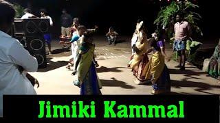 Jimikki kammal Tamil Version 2018