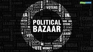 Political Bazaar | Phase 3 of Lok Sabha election underway