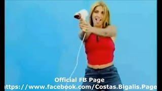Κώστας Μπίγαλης - Με Την Πρώτη Ματιά 2000( Video Clip HD )