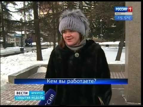 Самые высокооплачиваемые профессии в Иркутской области — в сфере добычи сырья