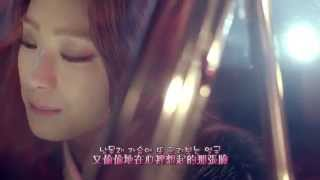 Repeat youtube video 【SISTAR台灣首站】SISTAR - '壞傢伙' (Feat. Mad Clown)