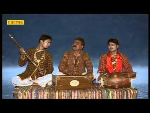 Laut Ke Aaja Hanuman  Dhungar Wala Balaji Rajender Rao, Dhanota Rajasthani Folk Song