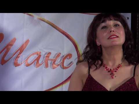 Светлана Фёдорова  -  «Опьяненная весной»   -  «TV SHANS»