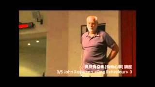 寶貝狗協會 John Rogerson [dog Behaviour] 課程3-1