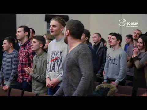 В молодежной церкви NG YOUTH в Харькове прошел Вечер мечты
