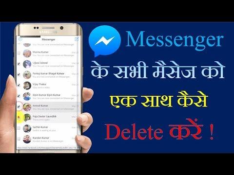 Delete All Facebook Messenger Messages In Just One Click - Messenger Ke Sare Message Delete Kare