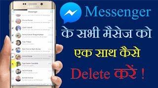 Delete All Facebook Messenger Messages In Just One Click - messenger ke sare message delete kare screenshot 4