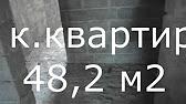 Продам КГТ 12м в Ленинском районе. - YouTube