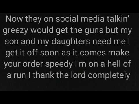 August Alsina Feat. Anthony Hamilton & Jadakiss - Job (Lyrics)