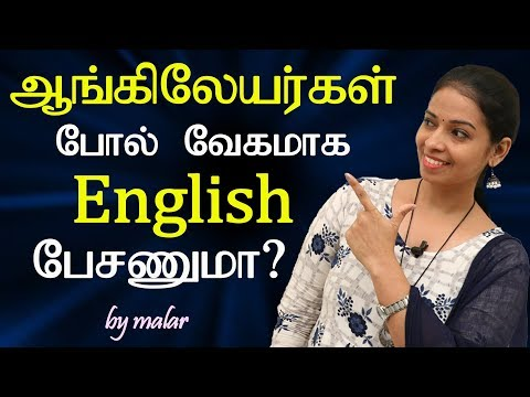 Speak English Fluently Using Contractions #115  - Learn English With Kaizen Through Tamil