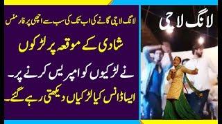 Pakistani got talent,  long lachi dance ,boys dance on laung laachi dance performance in wedding,