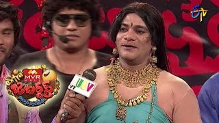 Super Sreenu Performance – Extra Jabardasth – Episode No 18 – ETV  Telugu