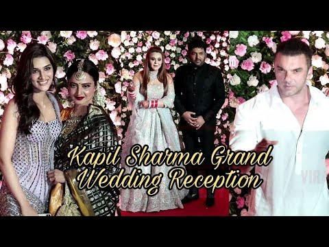 Kapil Sharma GRAND Wedding Reception | Rekha, Kriti Sanon, Sohail Khan