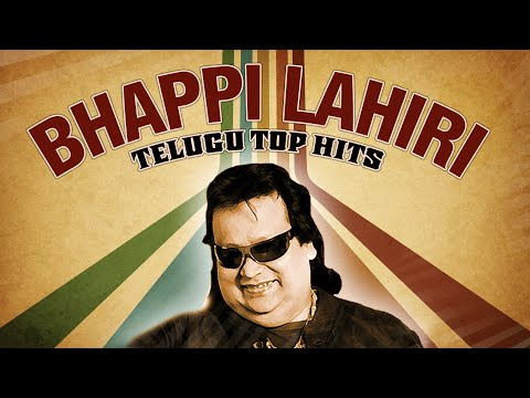 Bhappi Lahiri telugu Top Hits || Jukebox || Bhappi Lahiri || Telugu