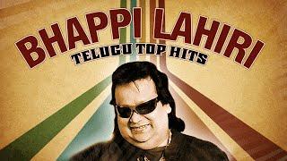Bhappi Lahiri telugu Top Hits    Jukebox    Bhappi Lahiri    Telugu