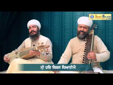 Shri Harkrishan Dhiyaiye - Bhai Baljeet Singh JI and Bhai Gurmeet Singh Ji (Namdhari)