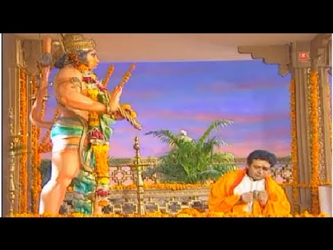 Pawan Putra Is Ramdoot Ki Gulshan Kumar [Full Song] I Jai Shri Hanuman