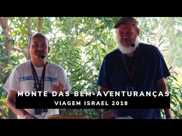 Monte das Bem-Aventuranças - Viagem Profética ISRAEL 2018 - Ministério Intimo do Pai