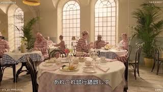 『パディントン2』特別映像 thumbnail