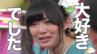 """Berryz工房""""解散""""にHKT指原もショック…AKBグループにも衝撃"""