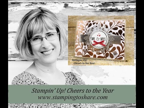 Stampin' Up! Cheers to the Year