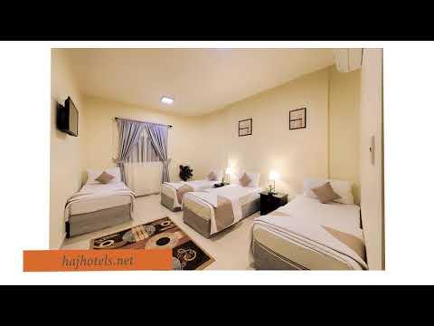 Thrawat AL Andaloseya Hotel. MAKKAH