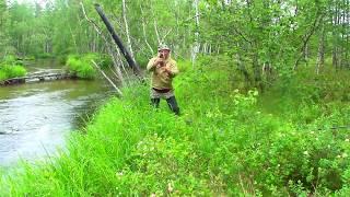 оха рыбалка