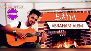 Nati TV - Abraham Alem (Abi) | Yikela [Offical Audio]