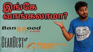 Banggood,GearBest,Alibaba Review | இங்கே பொருட்கள் வாங்கலாமா? | Tips for Foreign E-Commerce