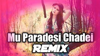 Mu Paradesi Chadei Remix || Odia Songs Dj Shan