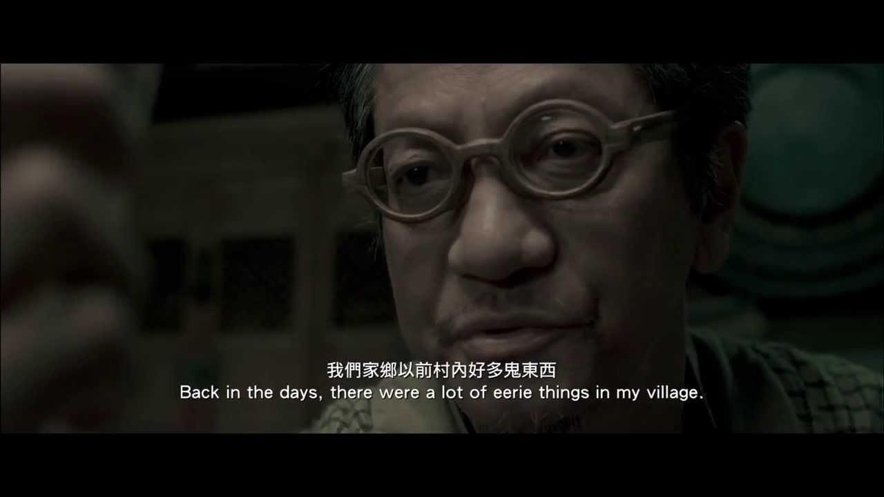 麥浚龍執導電影《殭屍》香港官方加長版正式電影預告片 / 2013.10.24 香港盛大上映 The Rigor Mortis Official New Trailer ...