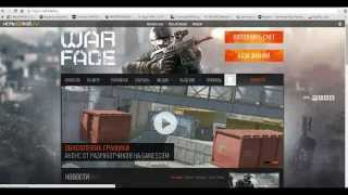 Warface обучение