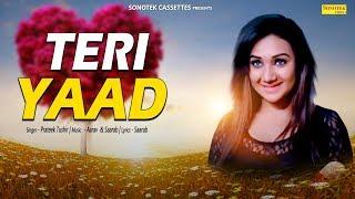 Teri Yaad The Breath (Full Video) | Prateek Nangaliya | Heart Touching Story| Latest Punjabi Songs