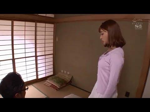Japan Hot Daughter-in-law | Kirara Asuka