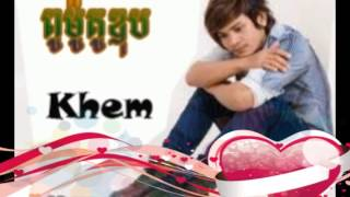 Video Pou moto dub by khem download MP3, 3GP, MP4, WEBM, AVI, FLV Desember 2017