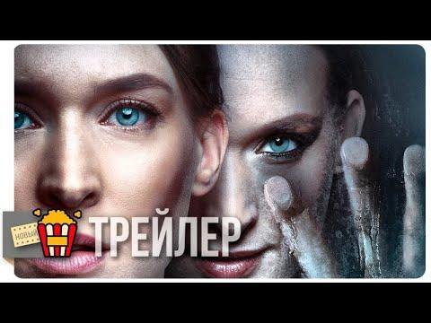 СВЯТИЛИЩЕ (Сезон 1) — Русский трейлер | 2019 | Новые трейлеры