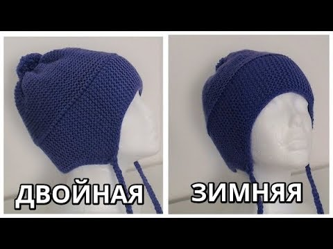 Вязаная двойная шапка для девочки спицами