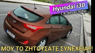 Hyundai i30 1.4 D - Καθημερινοί ήρωες Επ.06