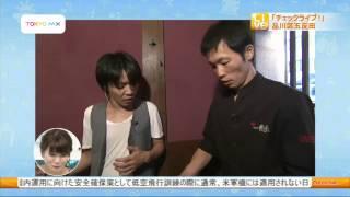 TOKYO MX 「チェックタイム」2012/09/18 放送 チェックライブ 一風堂「...