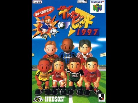 HD] GAMETRONIK - J.LEAGUE ELEVEN BEAT 1997 - NINTENDO 64 JAP [REAL  HARDWARE] [UNEMULATED] - YouTube