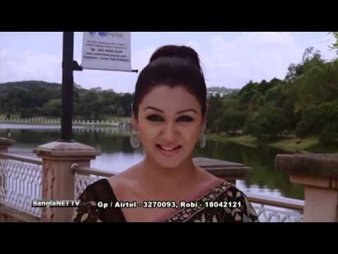 Bangla News Song O Priyo Ami Tomar Hote Chai Purnodoirgho Prem Kahini