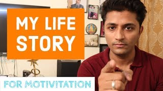 How To Crack Any Exam ?  ||  Motivation